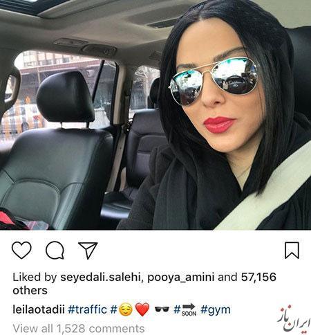 1375156397-irannaz-com