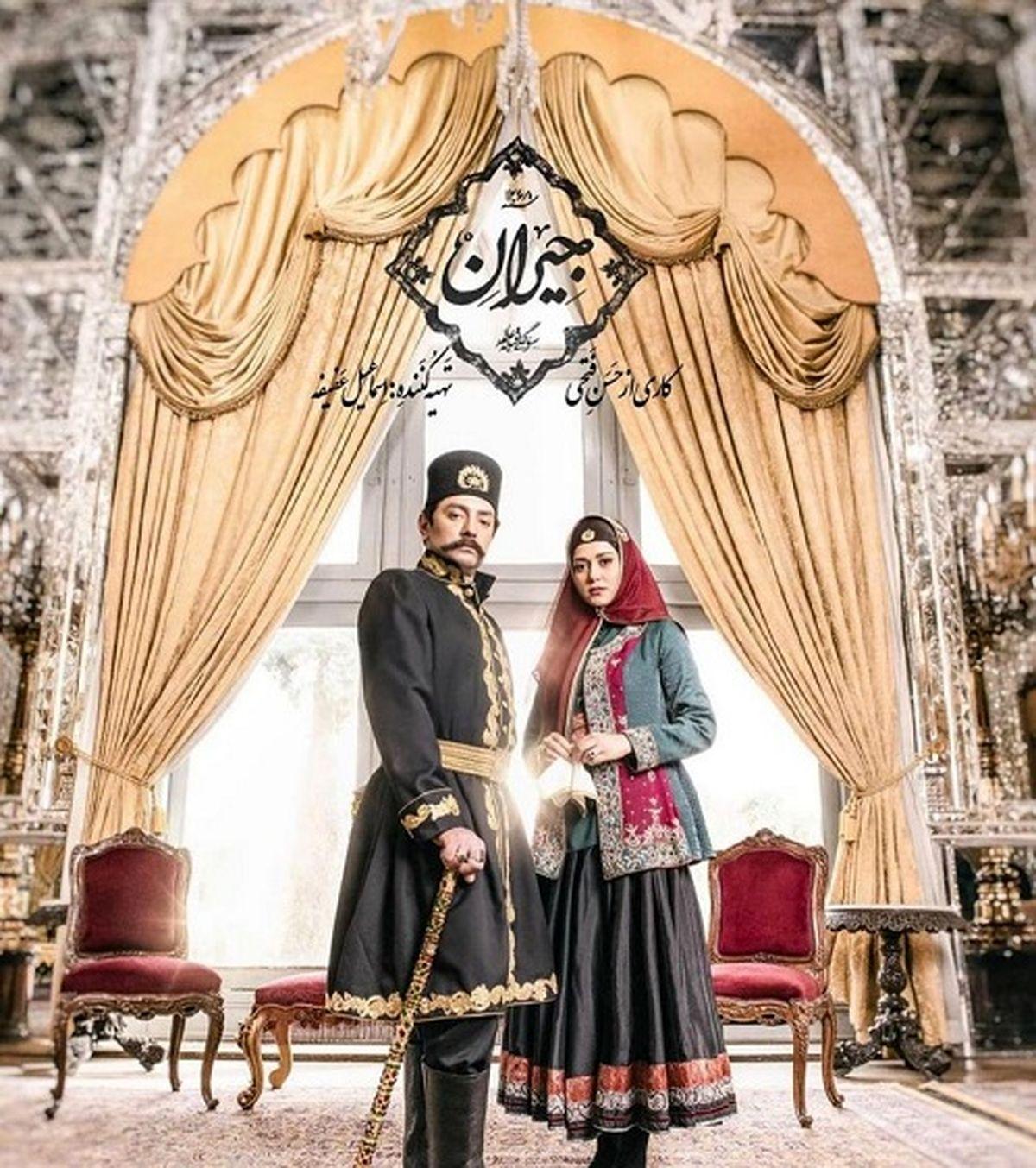 عشق و عاشقی پریناز ایزدیار با بهرام رادان + عکس