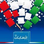 پیام تبریک و تشکر سازمان نظام پرستاری به مناسبت حماسه ۲۸ خرداد ۱۴۰۰
