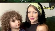 چهره عملی همسر سپهر حیدری بدون حجاب با فرزندانش + عکس