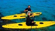 تفریح لاکچری بابک جهانبخش و همسرش وسط دریا ! + عکس