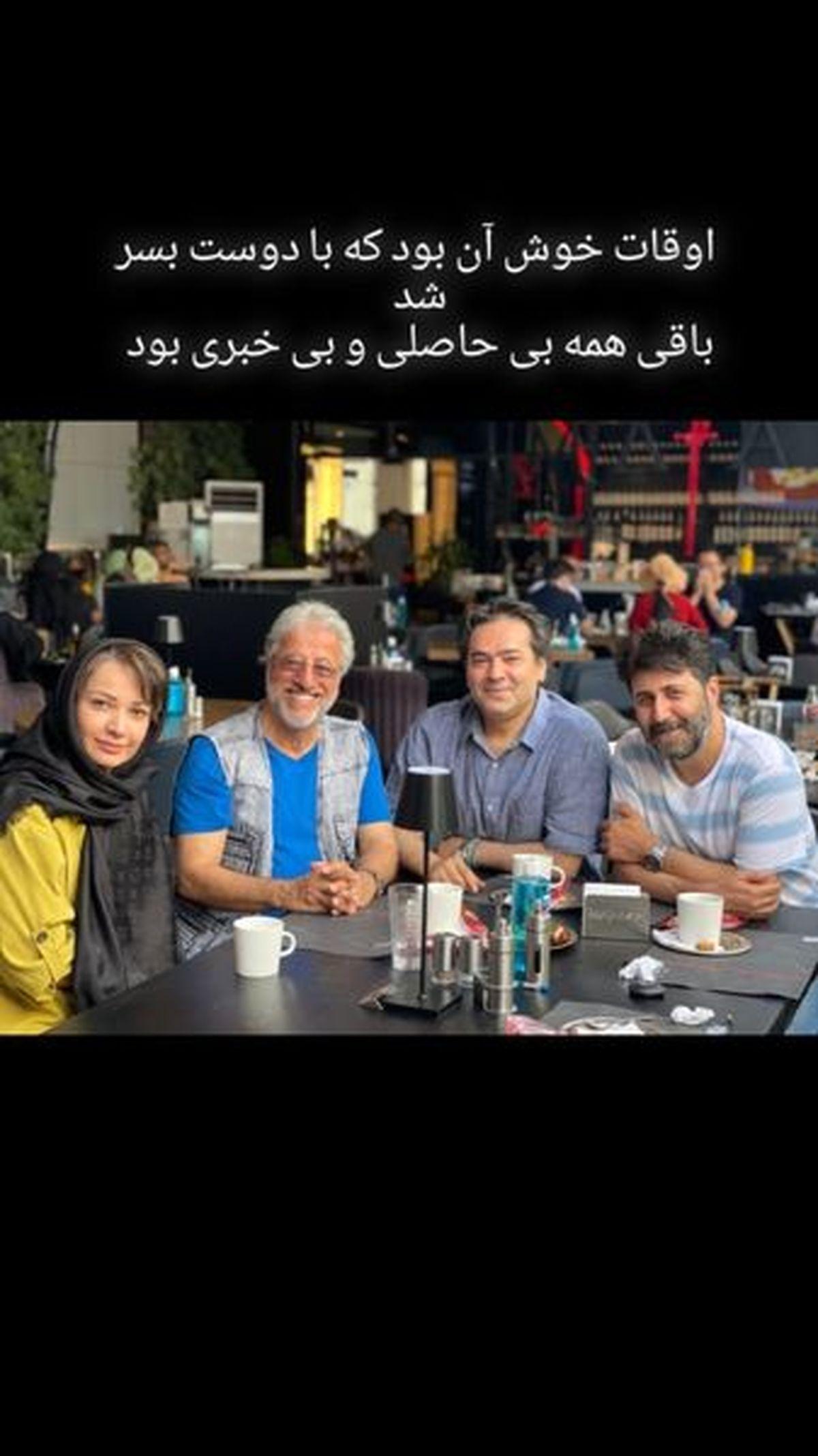 رستورانگردی فهیمه پایتخت + عکس