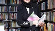 جدیدترین رنگ مو بازیگران زن ایرانی/ کتایون ریاحی، بهنوش بختیاری، هدی زین العابدین، نیکی کریمی و نفیسه روشن+عکس