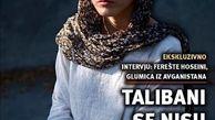 عکس جنجالی فرشته حسینی با پیراهن کوتاه روی جلد مجله خارجی