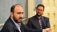 بوسه سید بشیر حسینی بر همسرش جلوی همه ! + فیلم