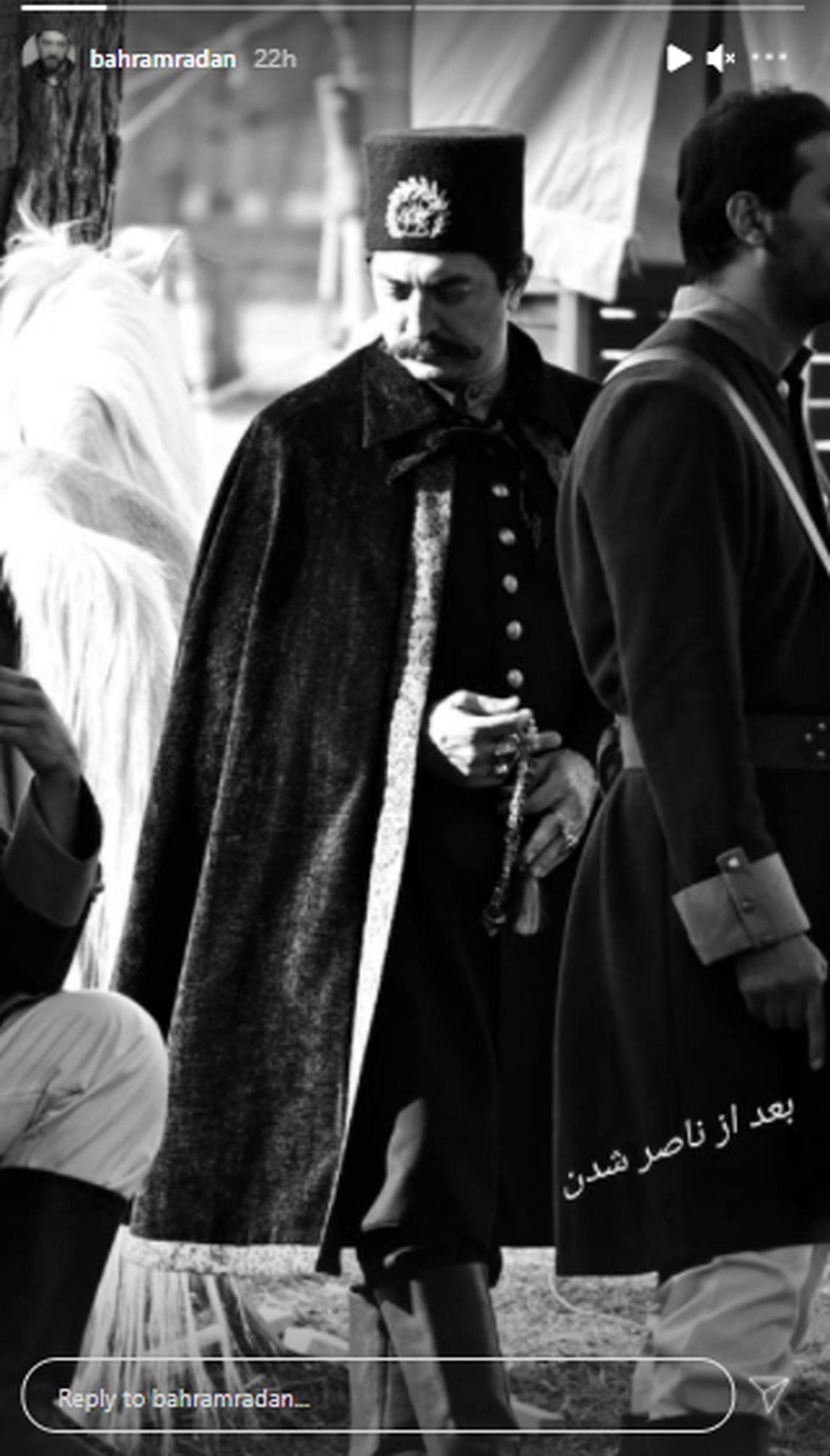 چهره جالب بهرام رادان در نقشِ ناصرالدین شاه+عکس