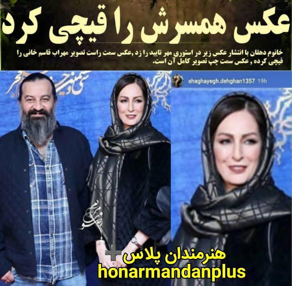 شقایق دهقان طلاقش از مهراب قاسمخانی را علنی کرد ! + عکس